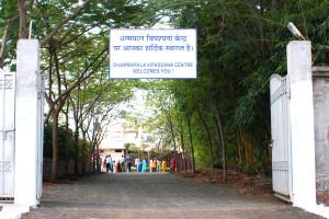 Dhamma Pala Vipassana Centre